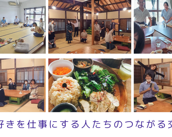 【嵐山】7月16日(金) 好きを仕事にする人たちのつながる交流会
